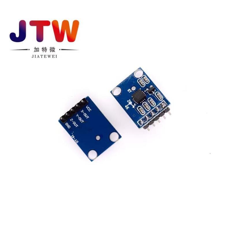 【緣來】ADXL335模塊 角度傳感器模塊 傾斜角度模塊 GY-61焊接排針 加特微
