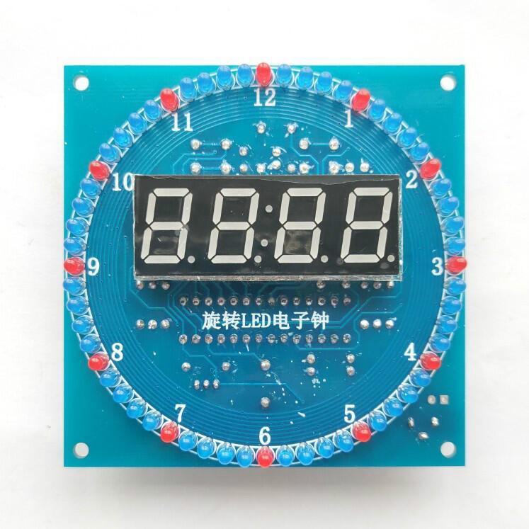 【緣來】電子時鐘套件 C51單片機光控溫度DS1302旋轉LED流水燈DIY制作散件