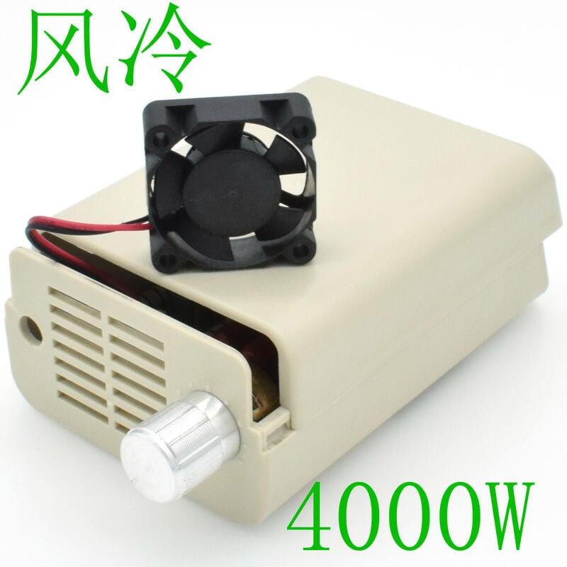 【緣來】4000W大功率可控硅電子 調壓 調光 調速 調溫器 交流220V帶風冷扇