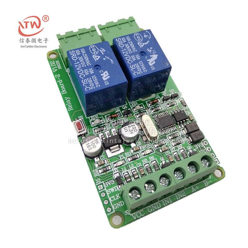 【緣來】Modbus-Rtu 2路繼電器輸出 2路開關量輸入 TTL/ RS485接口通訊