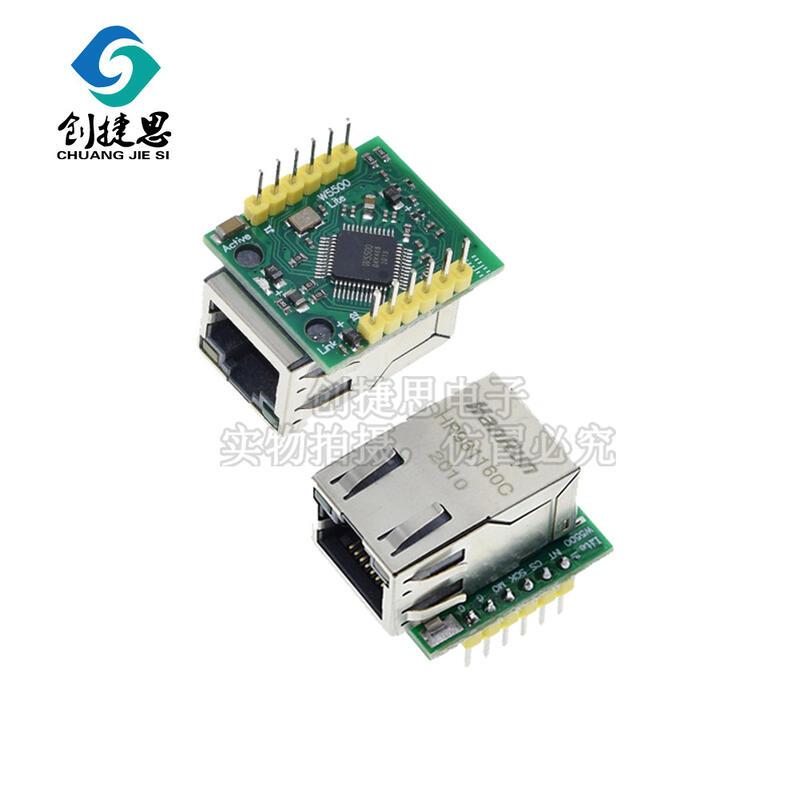 【緣來】W5500以太網模塊 TCP/IP以太網模塊兼容WIZ820io模塊 SPI控制接口