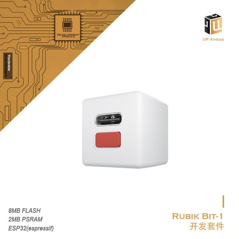 【緣來】Rubik Bit-1 ESP32開發板物聯網套件 藍牙wifii 主機 DIY二次編程