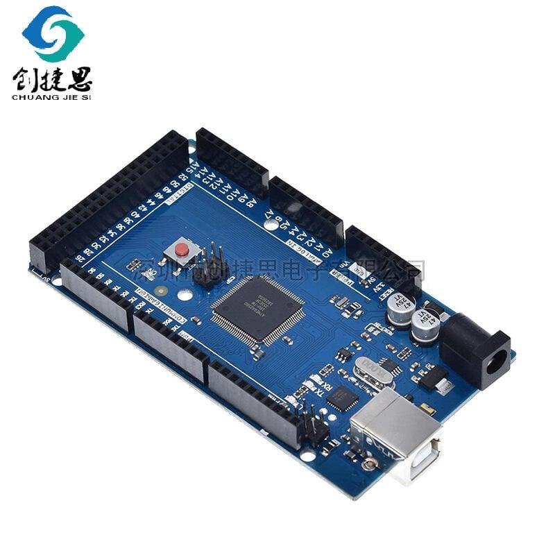 【緣來】MEGA2560 R3 改進版 CH340G配數據線 3D打印機主控開發板