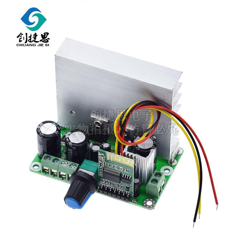 【緣來】TDA2030A功放板 配套藍牙模塊 單電源功放板 雙聲道功放板