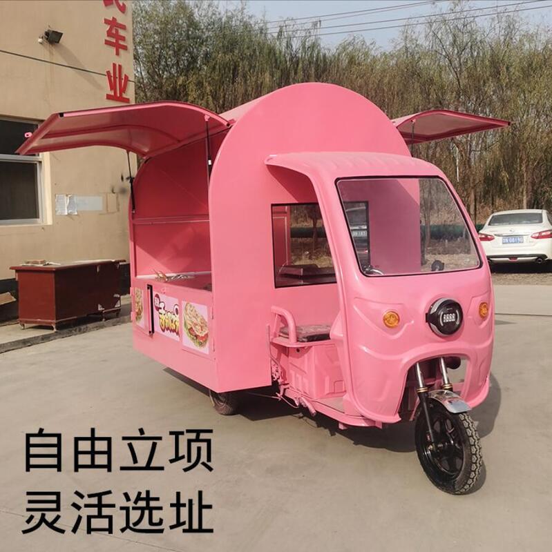 小吃車雪糕車電動三輪餐車早餐車商用餐廳煎餅車小推車擺攤房車 移動小吃