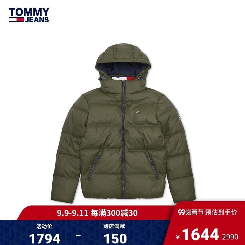 【小洋】TOMMY JEANS男裝秋季新品潮流時尚純色連帽羽絨服 DM0DM06902
