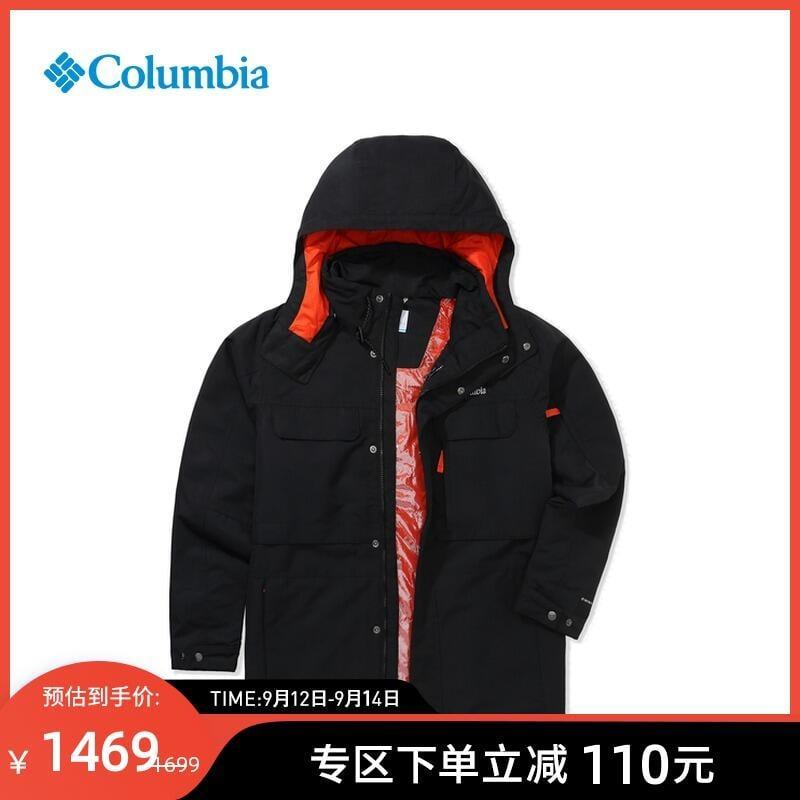 【小洋】Columbia哥倫比亞戶外21秋冬新品男子防水奧米熱能機織外套XE1486