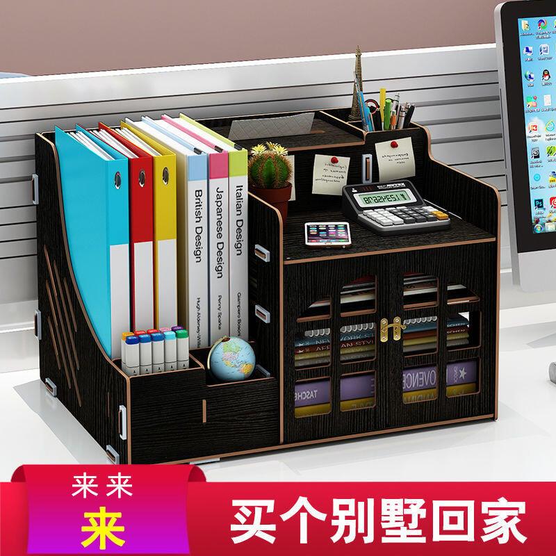 辦公桌面雜物整理架文件夾收納盒抽屜式書立學生書桌