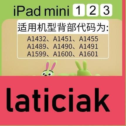 新品促銷~ipad保護套新款air2硅膠軟6平板9.7英寸a1893卡通