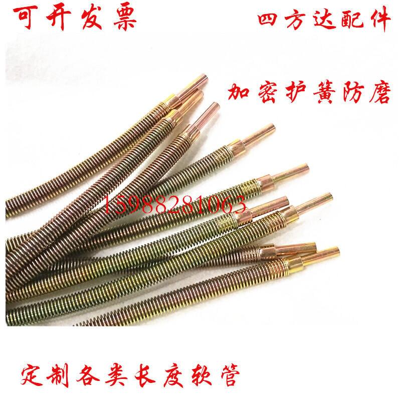 【彈簧】OST外鋼絲編織彈簧布護套軟管數控機床銑床注塑高溫潤滑油管4/6mm