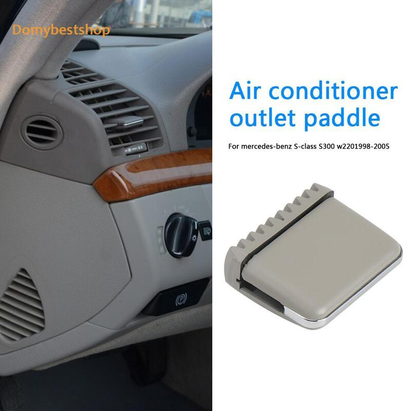 適用於梅賽德斯 S300 W220 98-05 的最佳購買的右 / 左 A / C 通風孔插座標籤夾