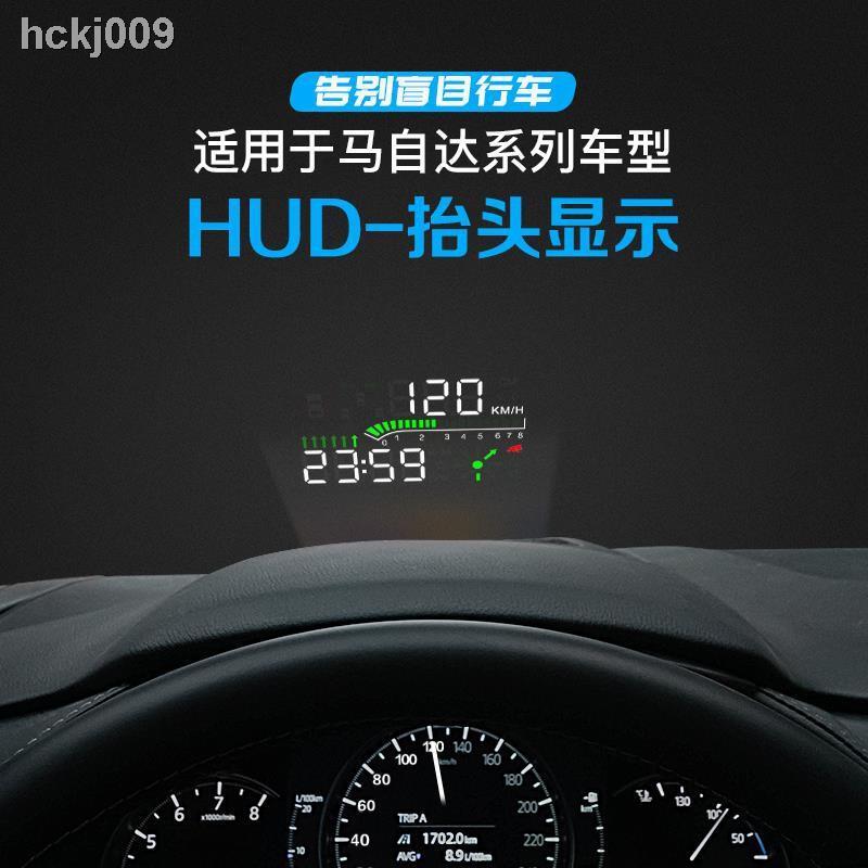 (現貨)✽適用次世代馬自達3昂克賽拉CX-4CX30阿特茲HUD抬頭顯示器改裝配件