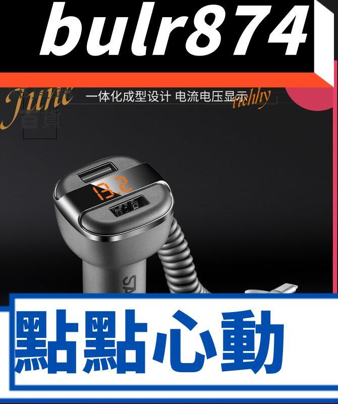車載充電器 汽車充電器帶線點煙器一拖二多功能手機usb轉接口 zh5962-點點心動