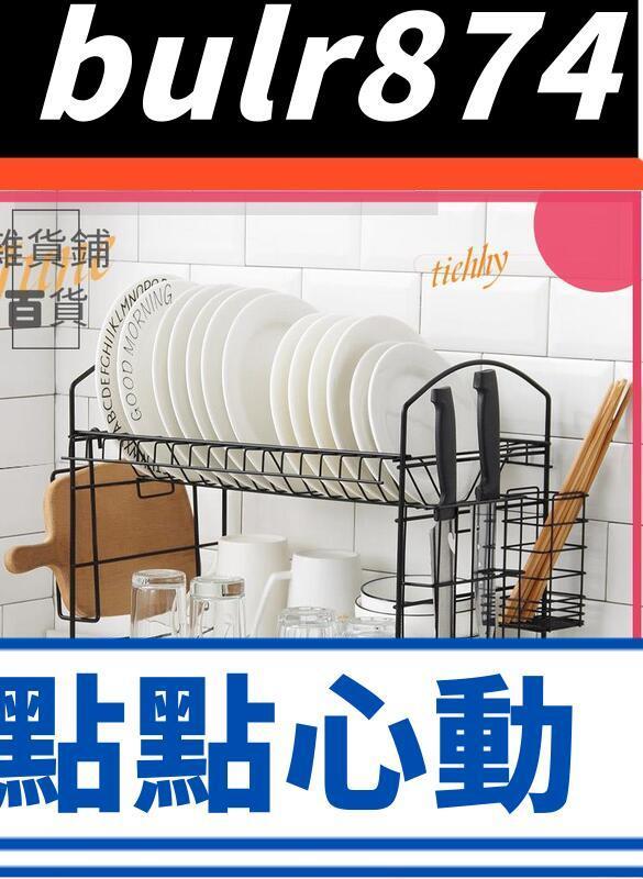 瀝水架 多功能雙層碗籃架碗柜裝碗筷瀝水收納架廚房湯碗砧板置物架儲物架JY-點點心動