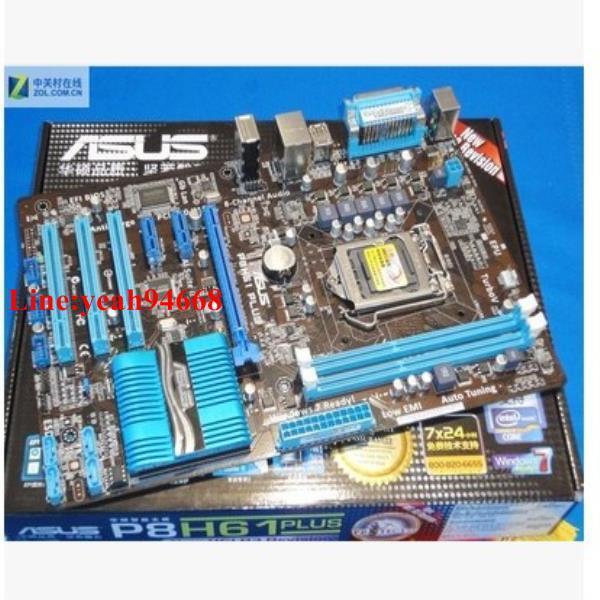 現貨速發華碩P61-PLUS  1155針全集成固態主板支持I3 I5系列CPU