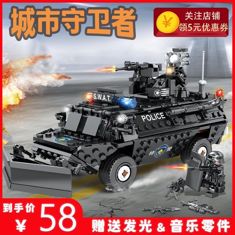 樂高城市積木警察局系列特警防暴拼裝兒童軍事裝甲汽車男孩子玩具【匠心模型】