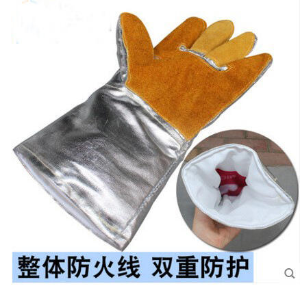 耐高溫隔熱手套鋁箔五指分指防熱輻射手套500-1000度工業勞保