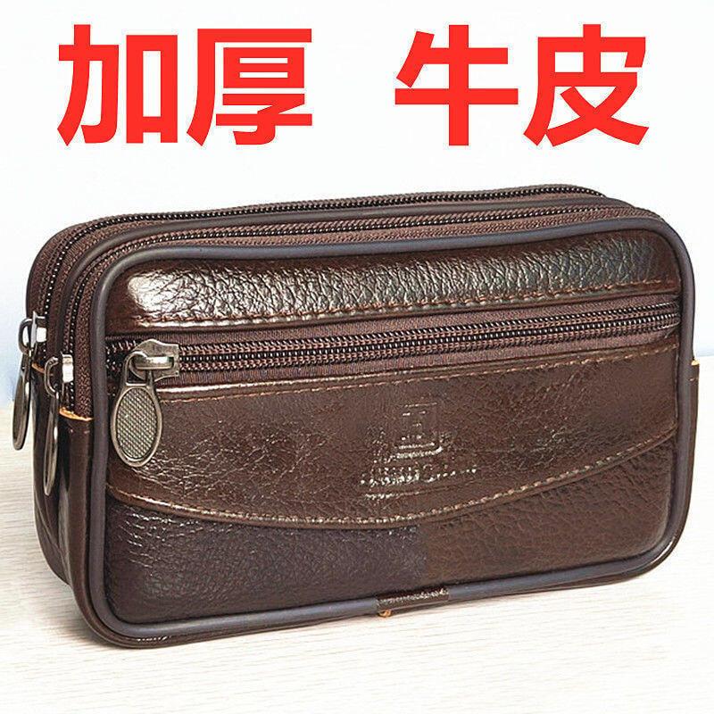 手機腰包錢包男式穿皮帶手機袋老年人6.3寸6.5寸7寸別腰式手機套選項不同價格不同
