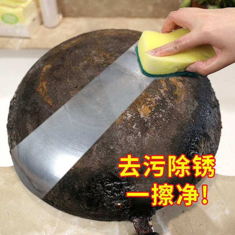 滿200發貨 那家小屋--不銹鋼清潔膏家用廚房鍋底黑垢清洗劑去除油垢強力除銹焦去污神器(規格不同價格不同)