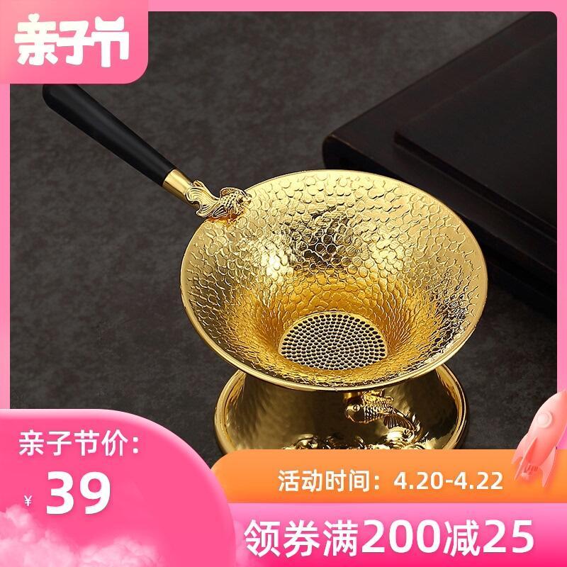 (品宣)純銅茶漏網茶隔茶葉過濾網功夫茶具配件濾茶器茶濾創意泡茶器日式