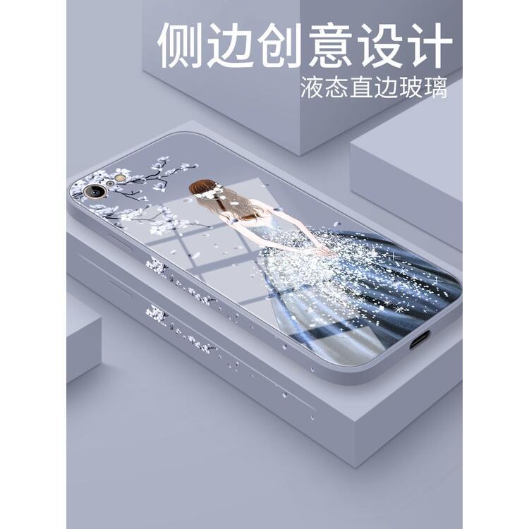 適用蘋果6splus手機殼iphone6s手機套女款2021新款6plus軟邊網紅鋼化玻璃防摔液態硅膠i6帶掛繩6p全包