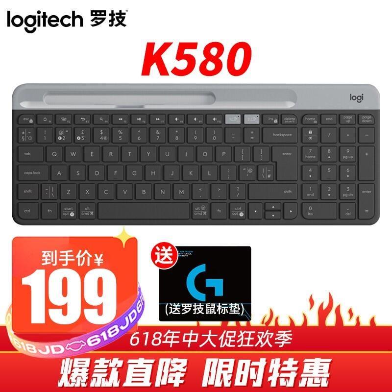 羅技(Logitech)K580 無線藍牙鍵盤 便攜超薄鍵盤 辦公蘋果筆記本平板手機鍵盤 無線雙模 羅技K580-黑色
