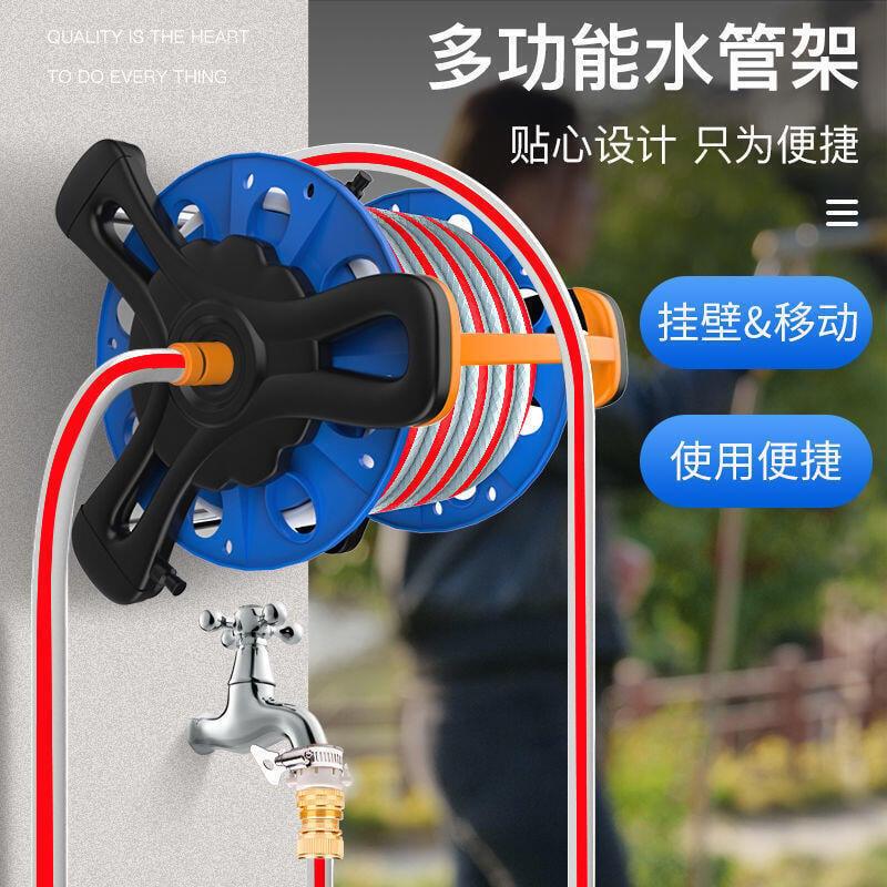 高壓洗車水槍水管軟管收納架自來水沖刷家用神器噴頭澆花工具套裝[水管]【小濕妹】