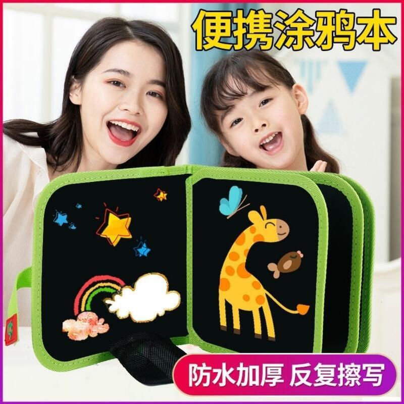 【兒童繪畫板】兒童畫板涂鴉寫字畫畫本黑板便攜式雙面可用水粉筆畫畫板便攜