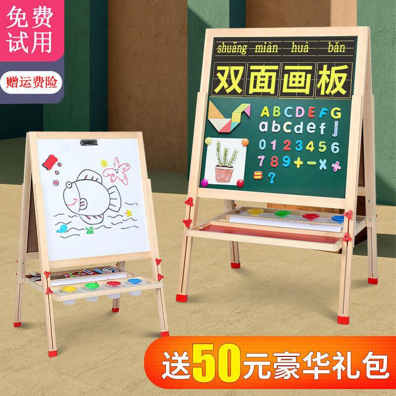 【兒童繪畫板】畫板兒童玩具女孩3-6歲小黑板家用小學生支架式畫畫板可擦寫字板
