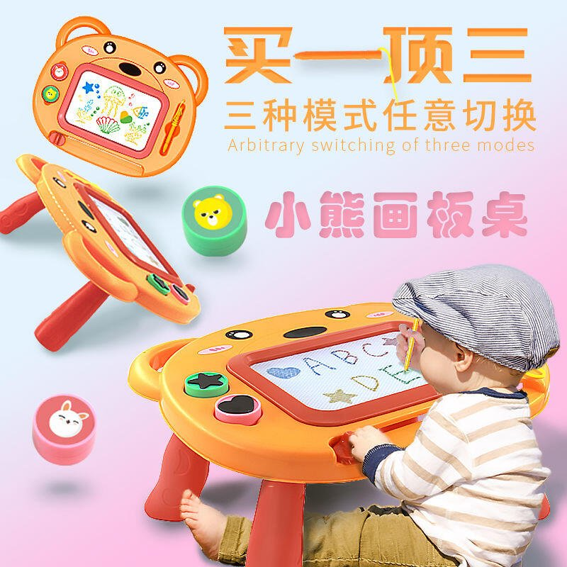 【兒童繪畫板】寶寶磁性畫板桌兒童練寫字板卡通涂鴉畫畫板小孩繪畫入門益智玩具