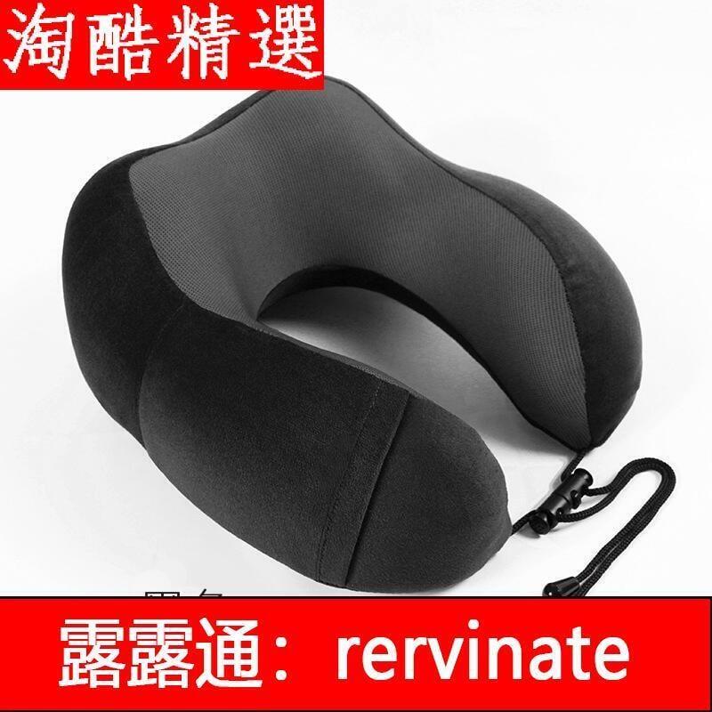 寶馬新3系325li325i 320汽車用座椅脖子頸部靠枕開車枕頭u型護頸✿艾维塔家居✿