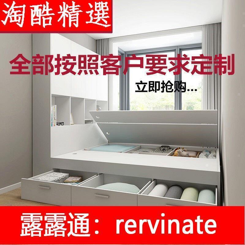 榻榻米床定制現代簡約衣柜一體單雙人多功能高箱儲物小戶型主臥床✿艾维塔家居✿