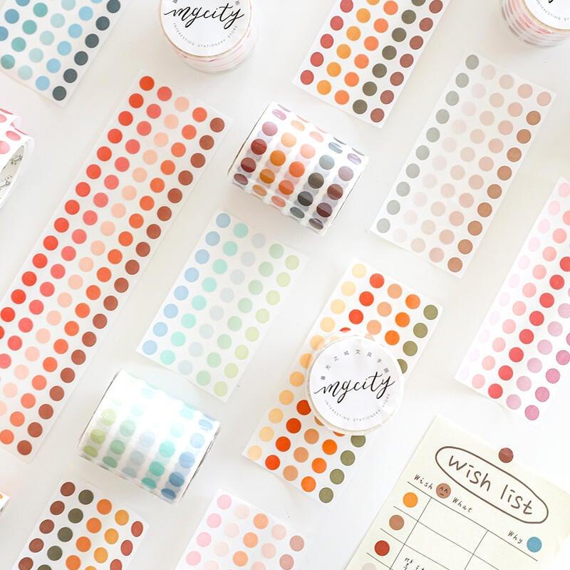 莫蘭迪色圓點手帳膠帶手賬素材和紙膠帶裝飾標記貼信封封口貼