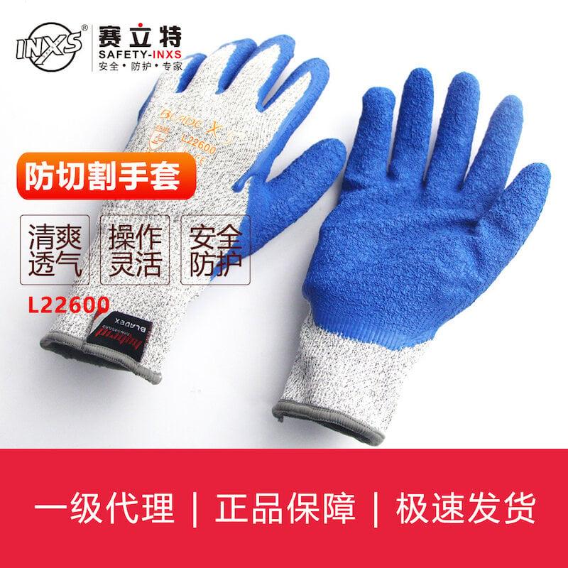 賽立特INXS L22600機械防護手套 防切割手套劳保面罩 耐热手套