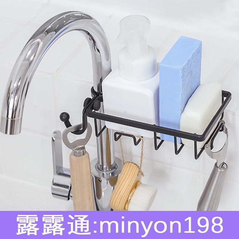 家用廚房用品水龍頭瀝水置物架水池收納水槽海綿抹布瀝水架免打孔  拽姐小铺