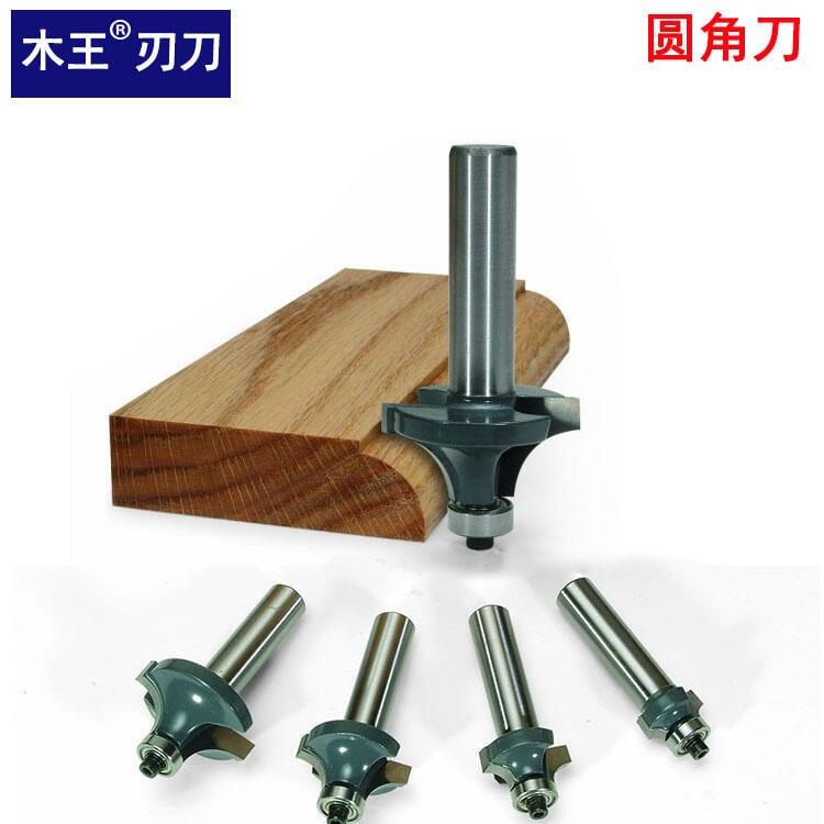 優質 木王出口圓角刀木工銑刀開槽刀具修邊機刀頭R倒角刀雕刻機鑼刀