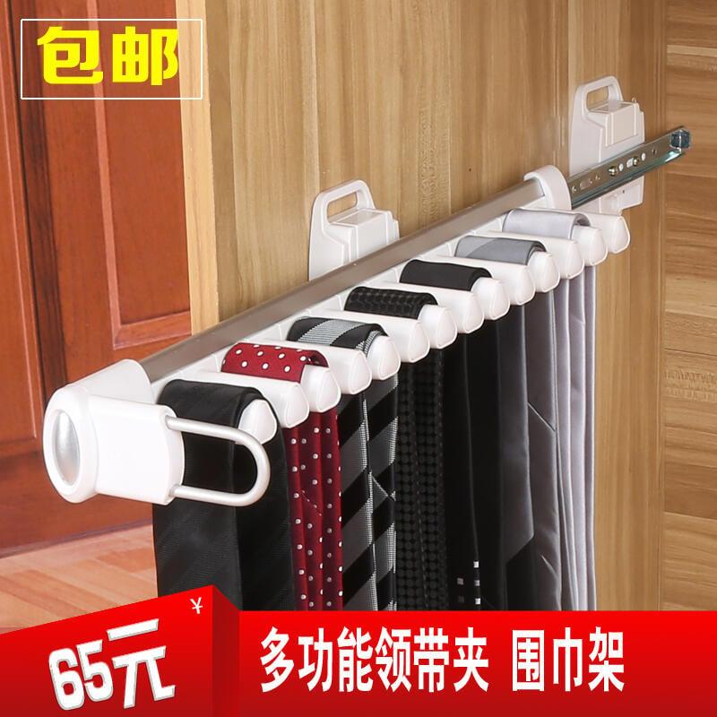 優質 包郵衣櫃配件衣櫃領帶架/衣櫃褲架/抽拉式圍巾架高檔領帶夾