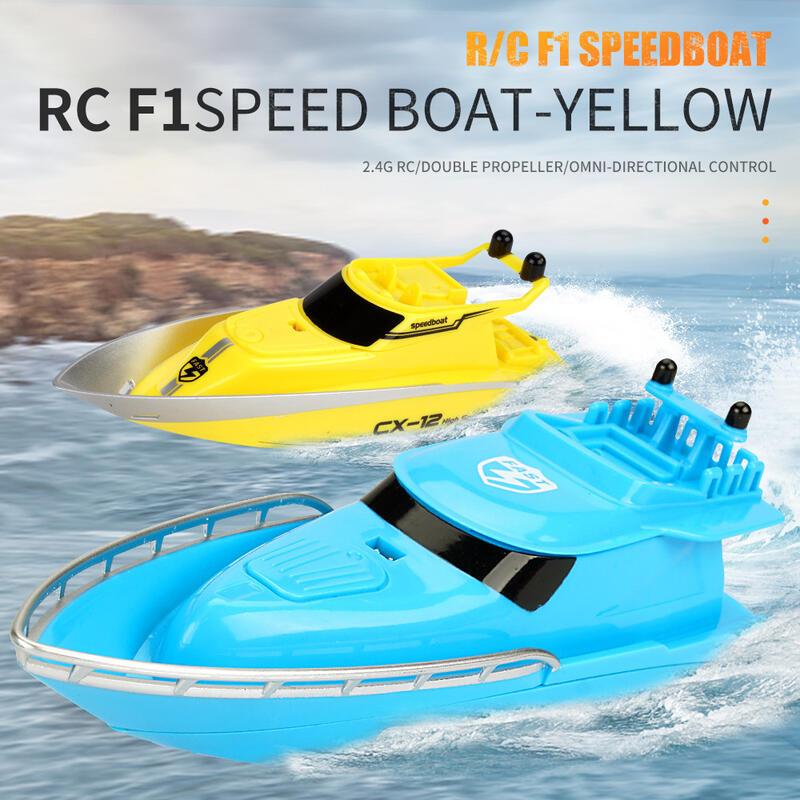W-創新2.4G迷你遙控船 新款夏天兒童水上搖控快艇船玩具模型