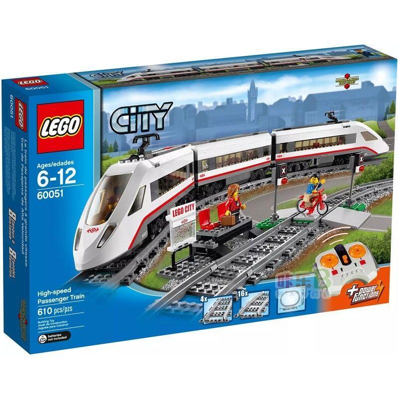 兼容樂高城市電動高速客運列車高鐵火車動車拼裝積木玩具60051