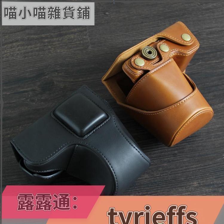 相機包 索尼NEX5T相機包單肩皮套nex5N微單sony 5r復古保護套18-55mm  時光店