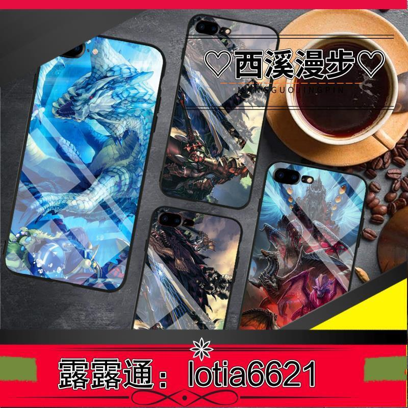 【大麥百貨】游戲 怪物獵人周邊手機殼鋼化玻璃殼XX世界XX MHXX 魔物獵人GU