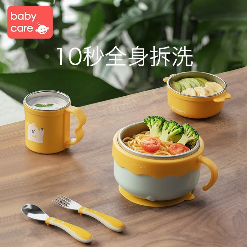 【現貨~熱銷】寶寶輔食碗嬰兒專用吸盤碗研磨不銹鋼兒童餐具 注水保溫碗