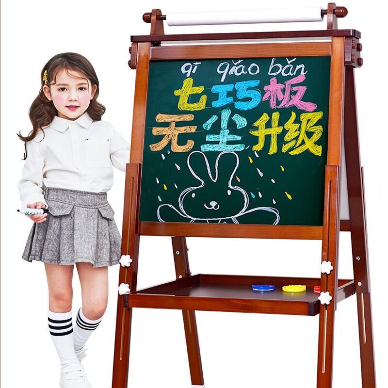 【現貨~熱銷】七巧板涂鴉繪畫畫板 無塵小黑板支架式   家用幼兒童寶寶寫字磁性畫架