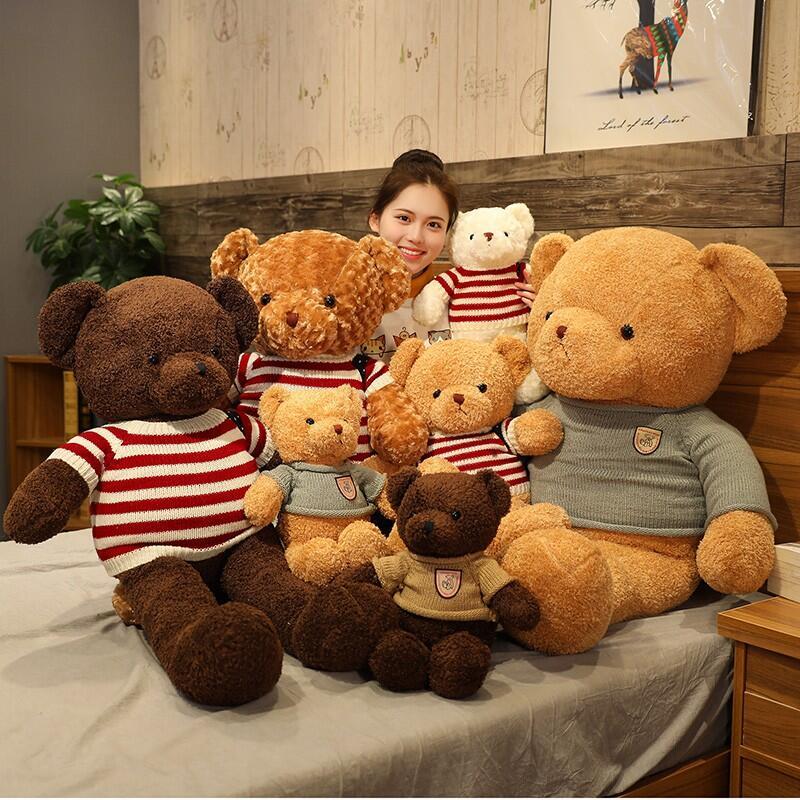 【現貨~熱銷】泰迪熊毛絨玩具抱抱小熊熊包公仔大熊布娃娃玩偶號生日禮物送女生