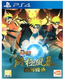 [官方正版]PS4游戲二手  火影忍者 火影合集 經典傳承版 中文 有貨即發