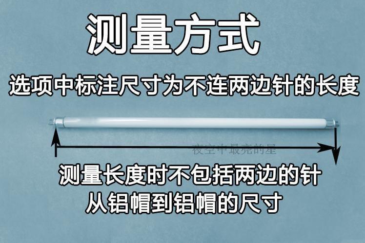 今日特價~T4三基色鏡前燈燈管日光燈管熒光管6W8W12W16W20W22W24w26W28w