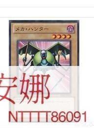 (滿300發貨)【 】平卡 N-機械獵手