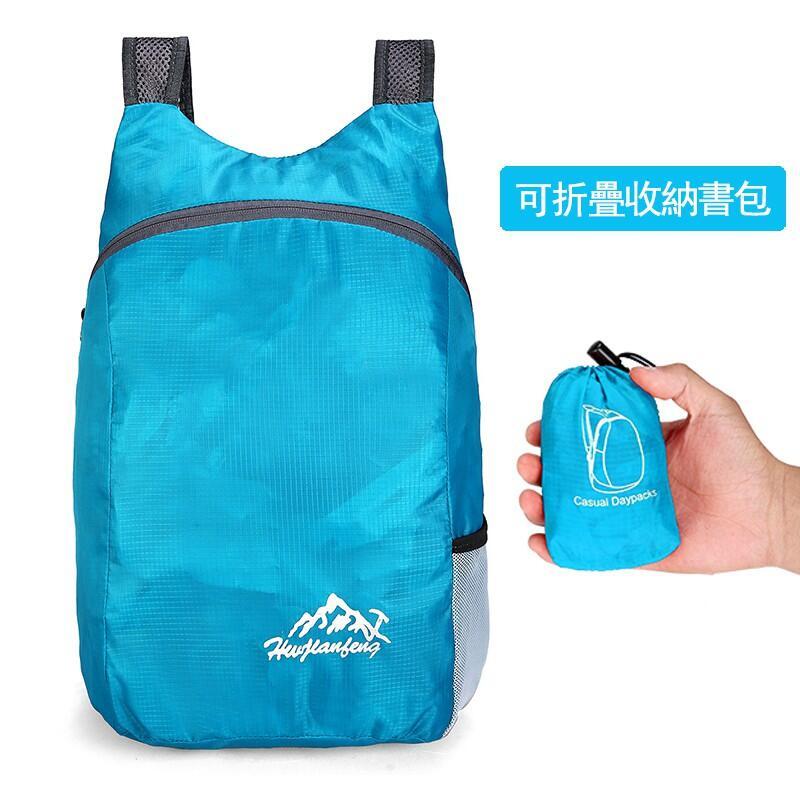 【618精選】雙肩包戶外旅遊旅行便攜書包大容量出遊防水購物成人輕便應急多功能行李袋臨時培訓健身包徒步老人簡約布包春遊超輕