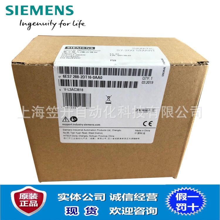 6ES7288-5BA01-0AA0西門子SB BA01 電池信號板 支持普通紐扣電池