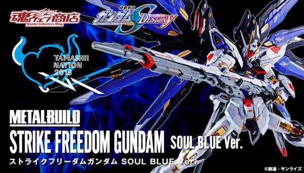 Metal build MB 鋼彈SEED DESTINY 攻擊自由 魂藍